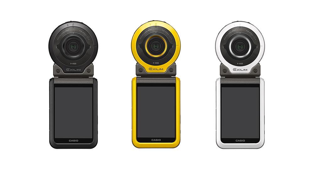 Casio Camera Exilim EX-FR100